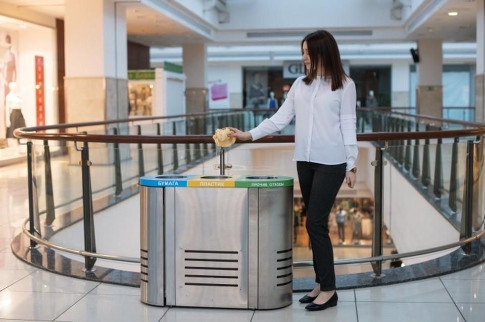 В столице региона для раздельного сбора мусора установят 121 бак.