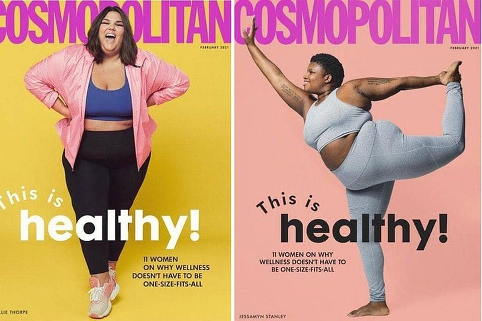 Обложка и развороты февральского номера журнала Cosmopolitan, на которых опубликованы фото симпатичных и активных девушек с явным избыточным весом и слоганом «Это – здоровье!», вызвали дебаты в обществе.