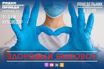 Прививка от ковида в Краснодарском крае: как проходит процедура вакцинации