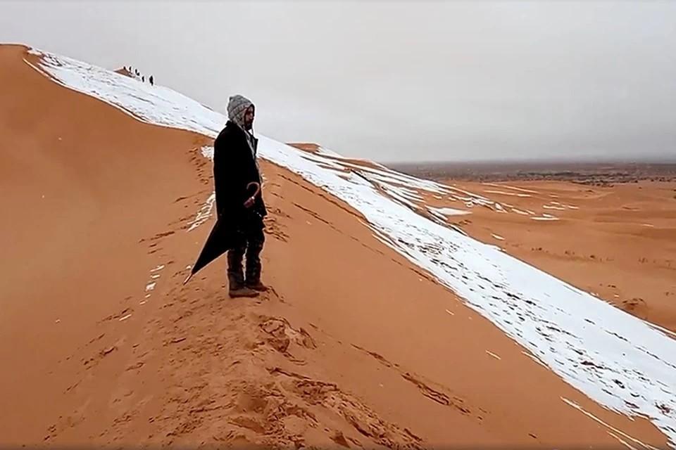 Выпавший в пустыне снег посчитали предвестником конца света