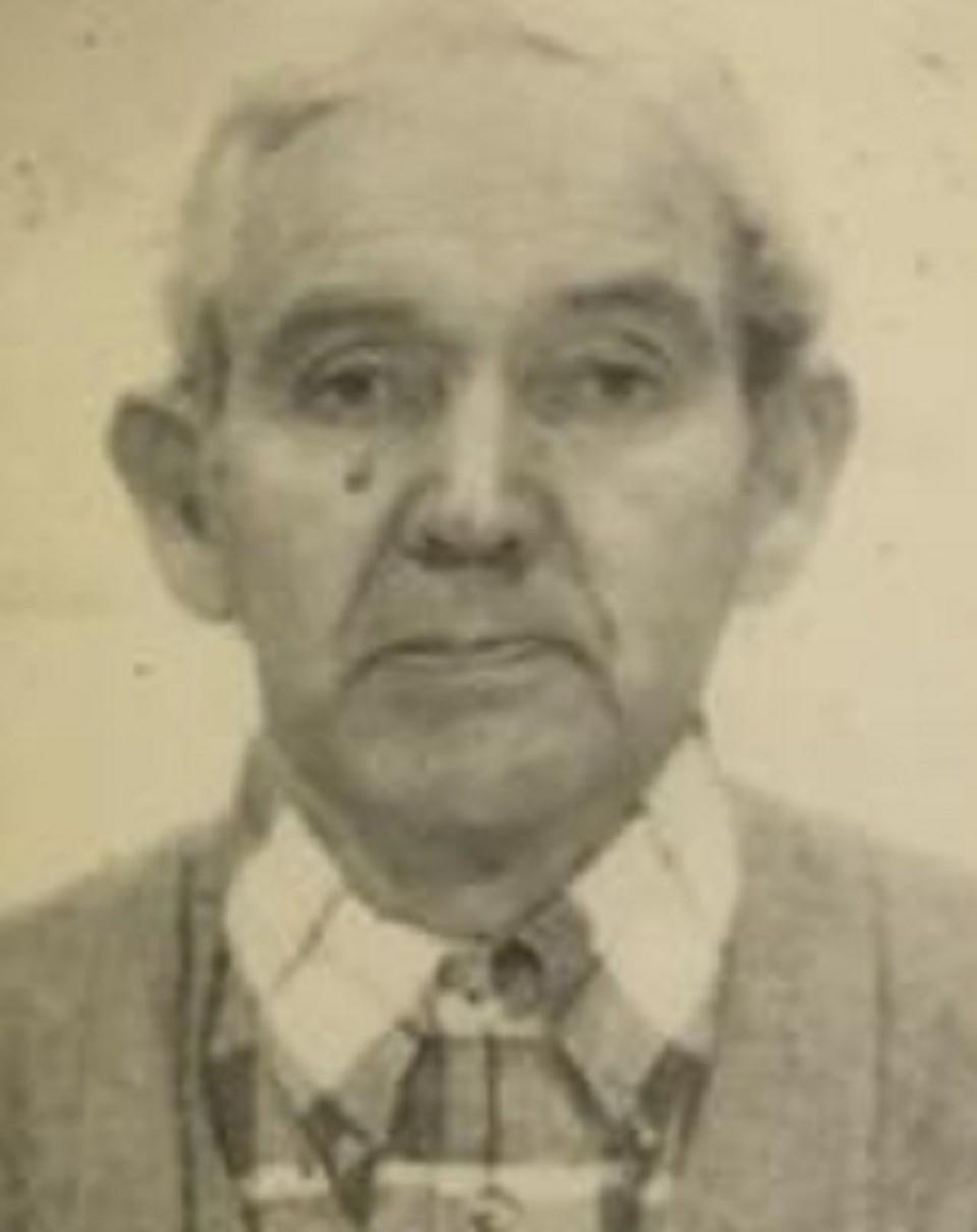 Алехин Юрий Александрович