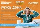 Учусь дома: «Комсомолка» запускает фотоконкурс для крымских студентов на «дистанционке»