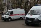 Коронавирус в Орловской области, новости на 22 января 2021: новые случаи заражения, смерти и выписанные пациенты