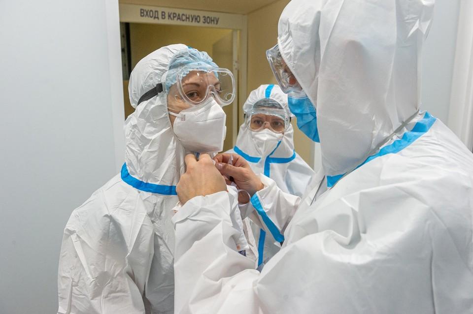 Коронавирус в Челябинской области, последние новости на 23 января: продление режима, бесплатные тесты и закрытие госпитальных баз