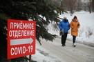 Новые случаи заражения коронавирусом в Красноярске и крае на 24 января 2021 года: заболели 323 человека, умерли 25