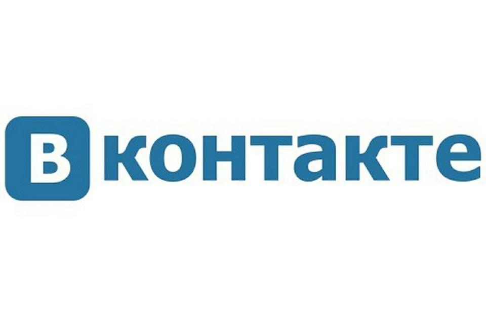 У «ВКонтакте» большой сбой по всей России.