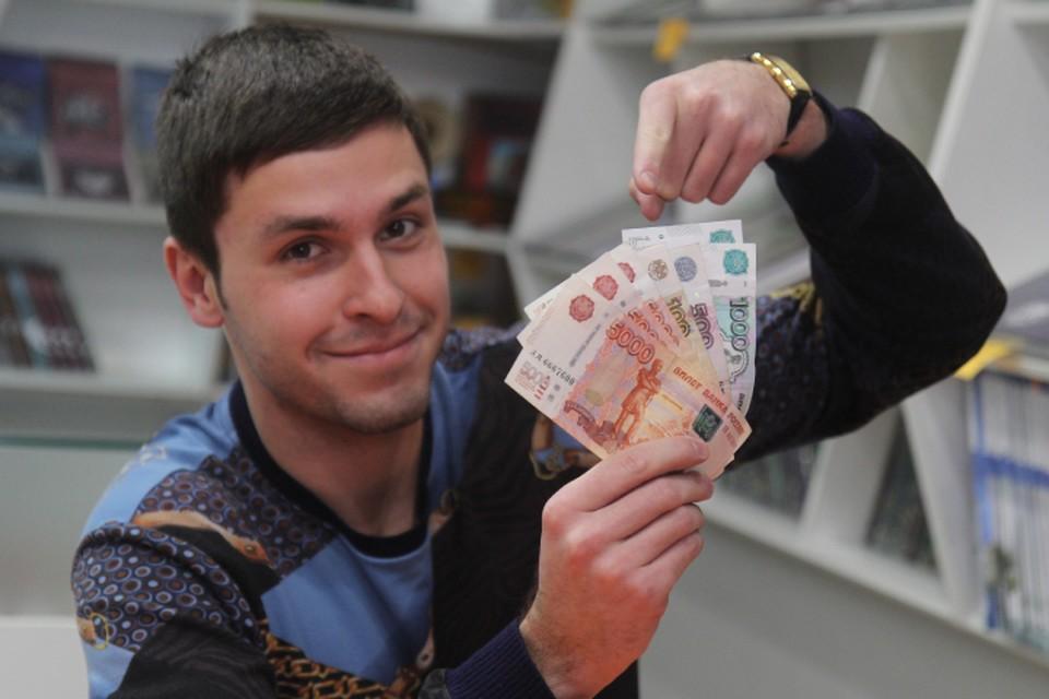 Стало известно, сколько денег нужно жителям Иркутска для счастья