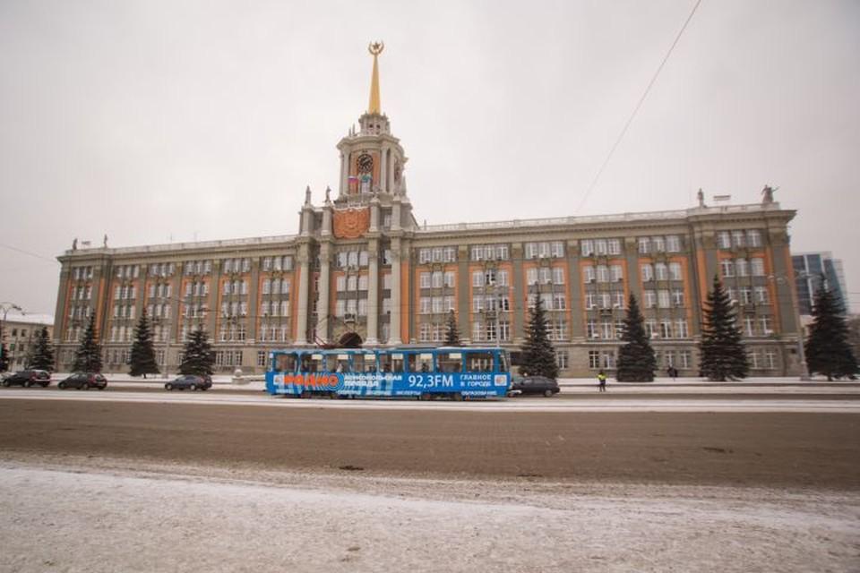 Заявились студенты, политики и защитники скверов: в Екатеринбурге решают, кто станет следующим мэром