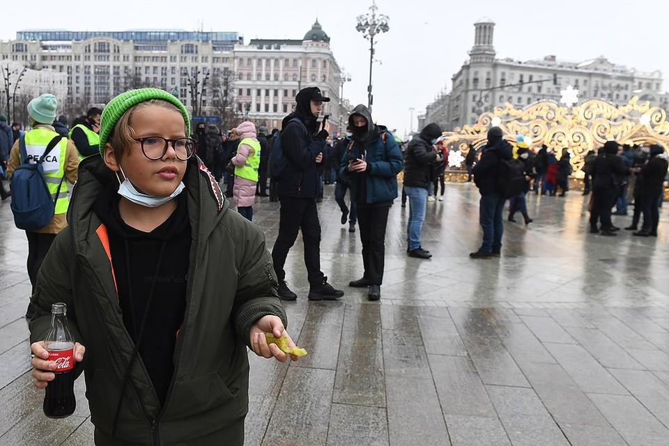 Во время несанкционированного шествия оппозиции в Москве, 23 января 2021 г.