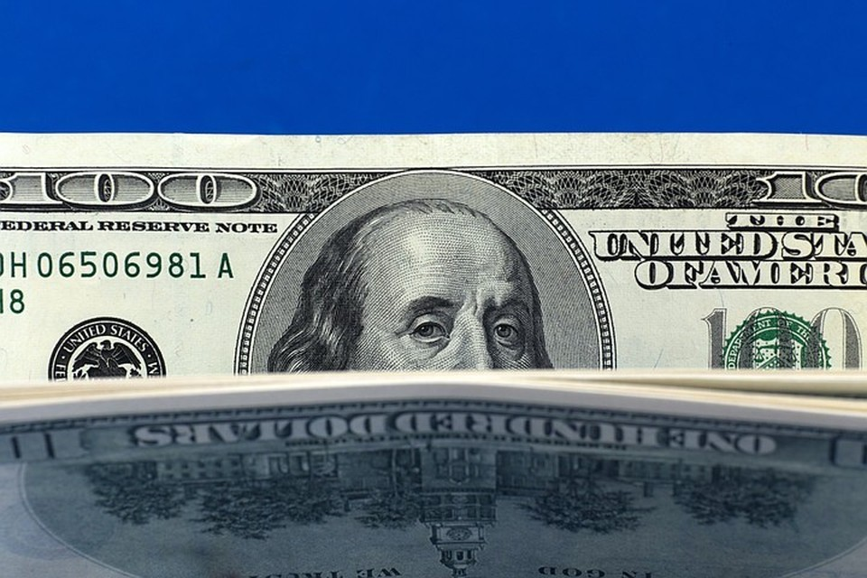 Администрация Трампа всячески препятствовала изменению дизайна бумажных долларов