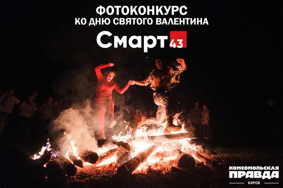 «Комсомолка» запускает фотоконкурс «НЕсладкая парочка»