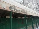 Реклама зла: кто отвечает за надписи о наркотиках на домах Сыктывкара