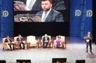 На международном форуме в Донецке Глава ДНР озвучил миссию Донбасса