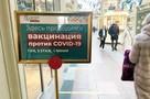 Сколько ждать очереди на вакцинацию от коронавируса в ТРК Москвы