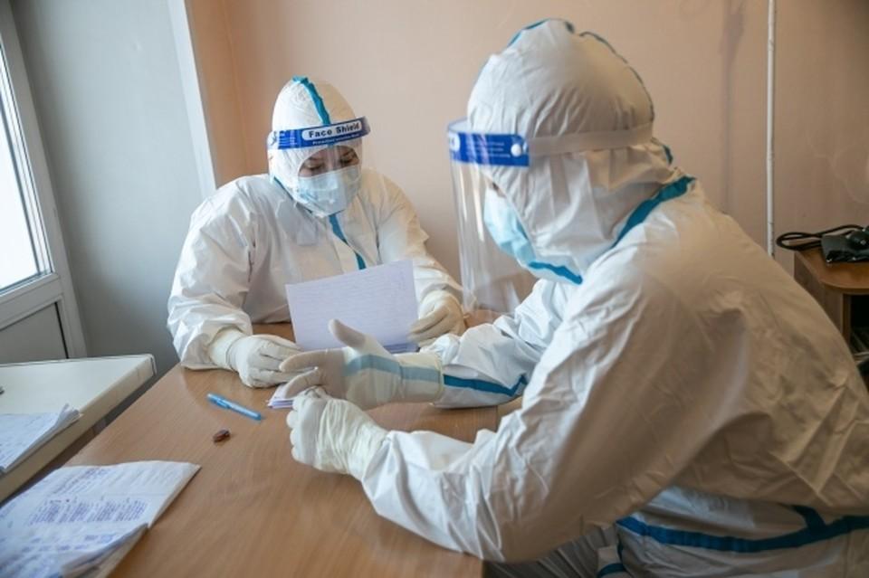 В Новосибирской области поймали продавцов поддельных справок об отсутствии коронавируса.