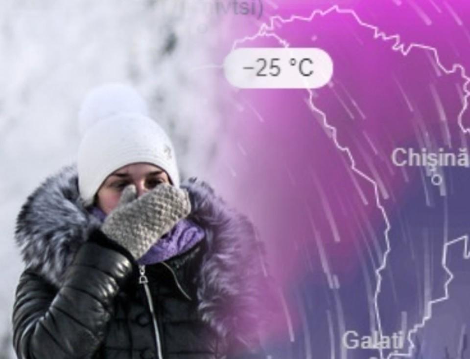 На пике в Молдове ожидается до -25 градусов!