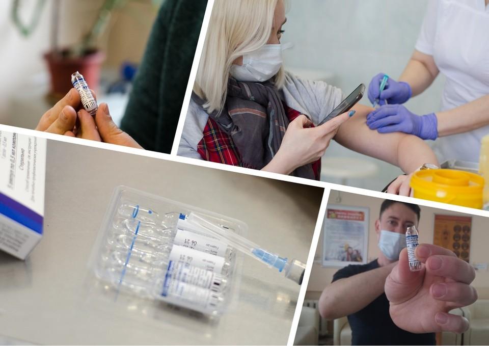«Комсомолку» вакцинировали «Спутником V».