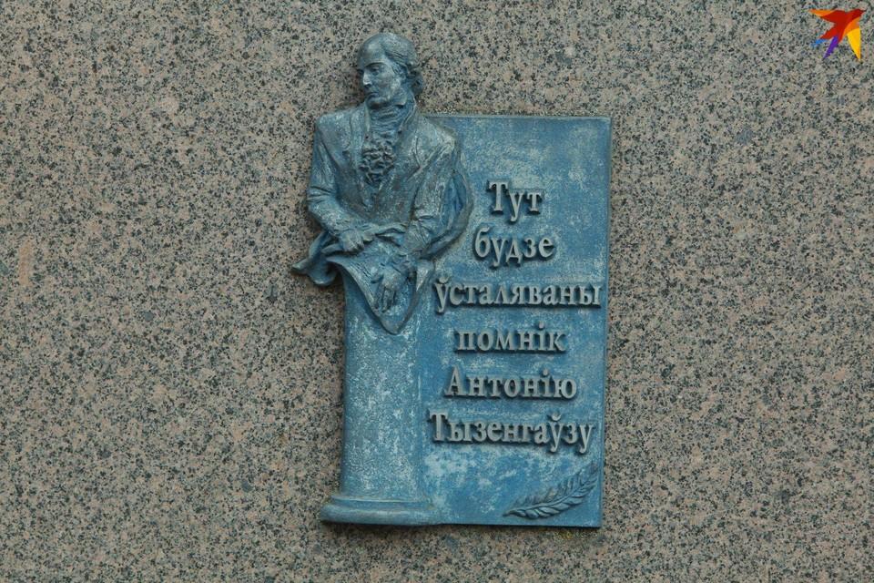 О'Рурки варили сыры, Тизенгаузы развивали науку, а грек Маврос подавлял восстание Калиновского: как европейская знать стала частью истории Беларуси