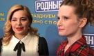 Монеточка с Ириной Пеговой спели дуэтом блатной хит