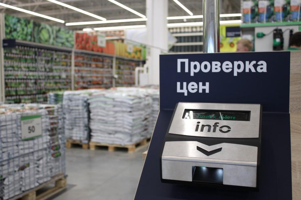 Согласно данным Удмуртстата в регионе зафиксировали снижение цен
