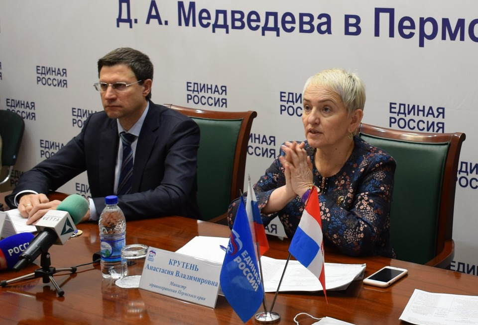 Фото предоставлено Региональной общественной приемной Председателя партии «Единая Россия»