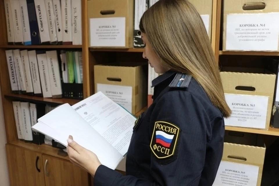 Ненастоящий инвалид несколько месяцев получал пособия в Кузбассе. ФОТО: пресс-служба УФССП России по Кемеровской области