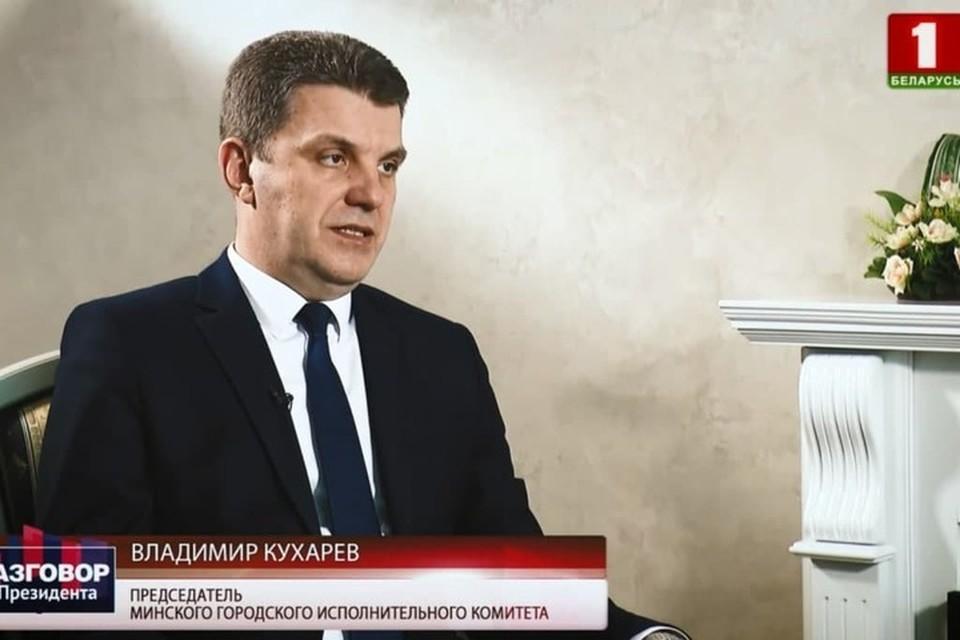 """Мэр Минска пообещал до 2025 года решить проблему с качеством воды. Фото: скриншот с телеканала """"Беларусь 1"""""""