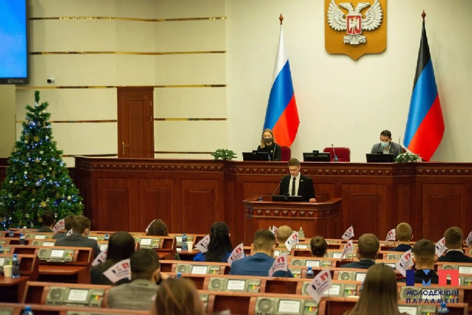 Молодежный парламент был создан в 2019 году, как постоянно действующий консультативный орган при Народном Совете ДНР. Фото: mpdnr.ru