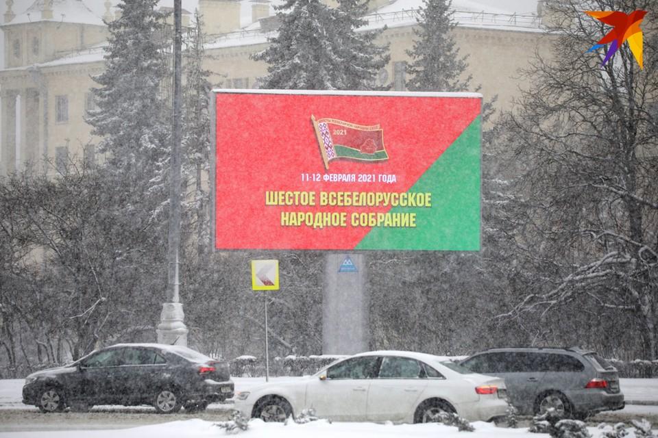 Что происходит в Беларуси 10 февраля?