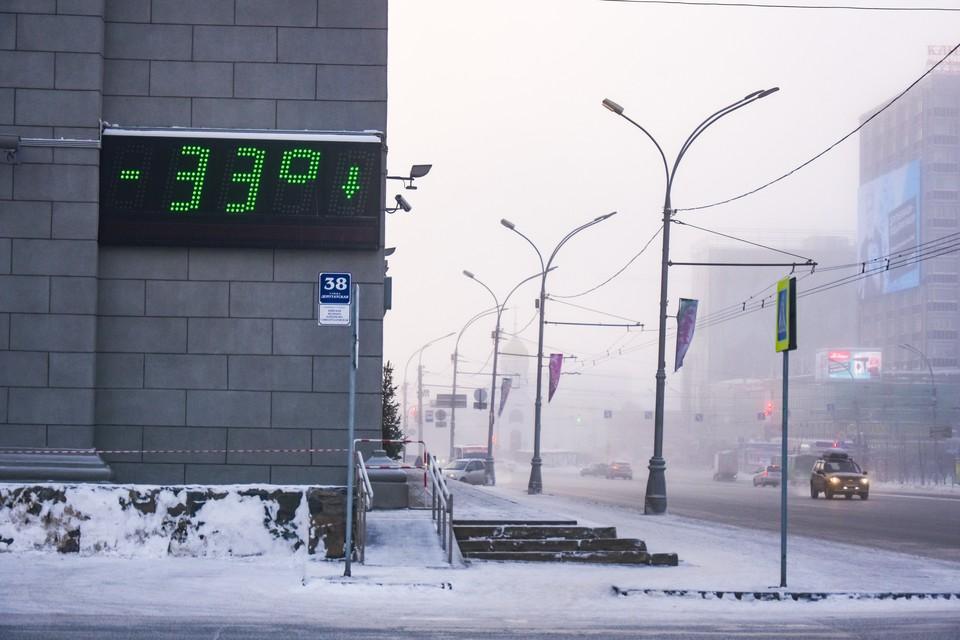 В Новосибирске снова будут морозы около -30.