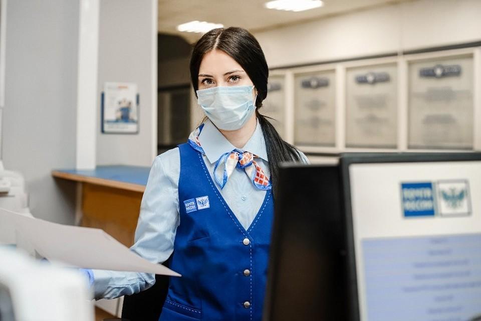На всех отделениях Почты России строго соблюдаются противоэпидемические меры. Фото: Пресс-служба Почты России