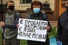 Борцы за мову: Украинцы подают жалобы на русский язык со скоростью 20 штук в день