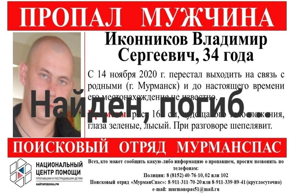 Тело мужчины обнаружили в нежилом помещении. Фото: vk.com/murmanspas51
