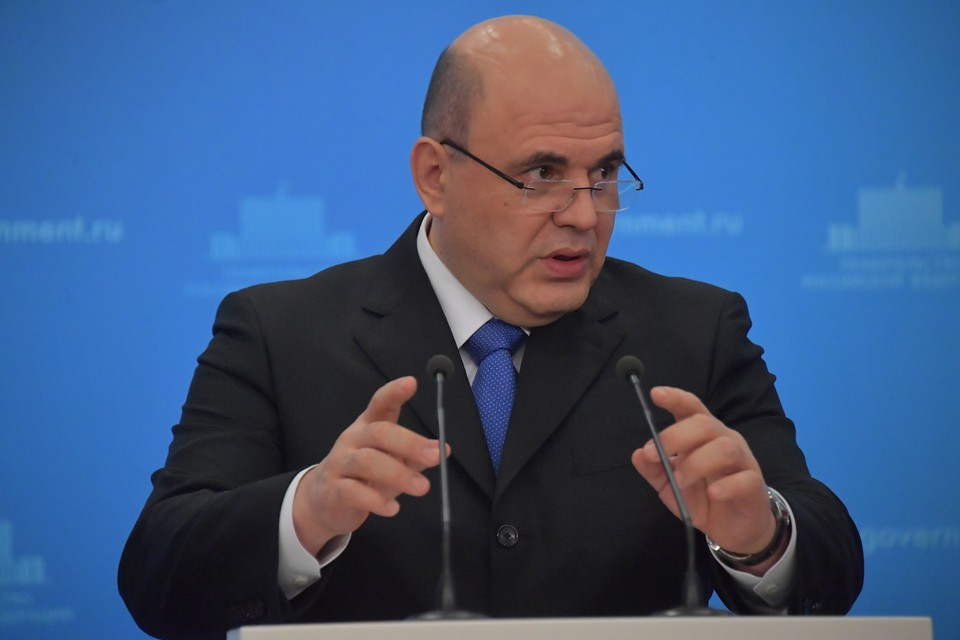 Правительство выделит 10 мрдл рублей на помощь тяжелобольным детям.
