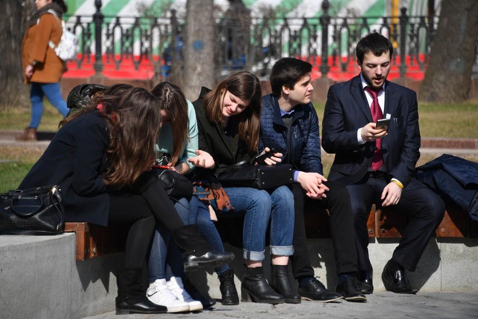 Прогноз погоды на март 2021 в Краснодарском крае: что ждать в первый месяц весны