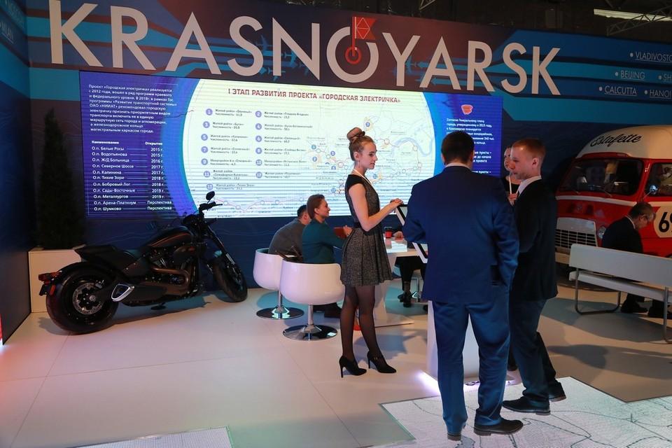 Красноярский экономический форум пройдет с 12 до 16 апреля 2021 года