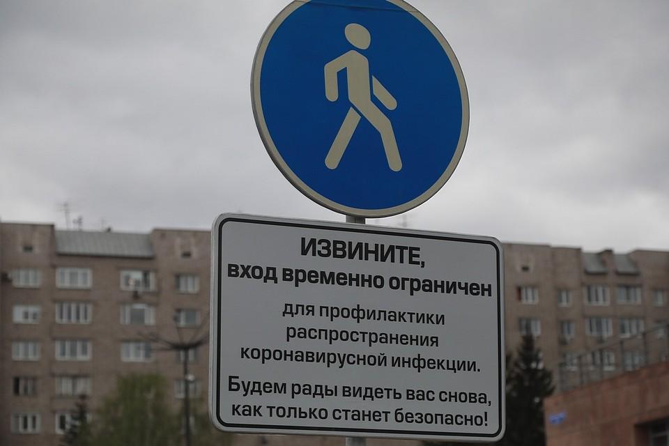 Новые случаи заражения коронавирусом в Красноярске и крае на 16 февраля 2021 года