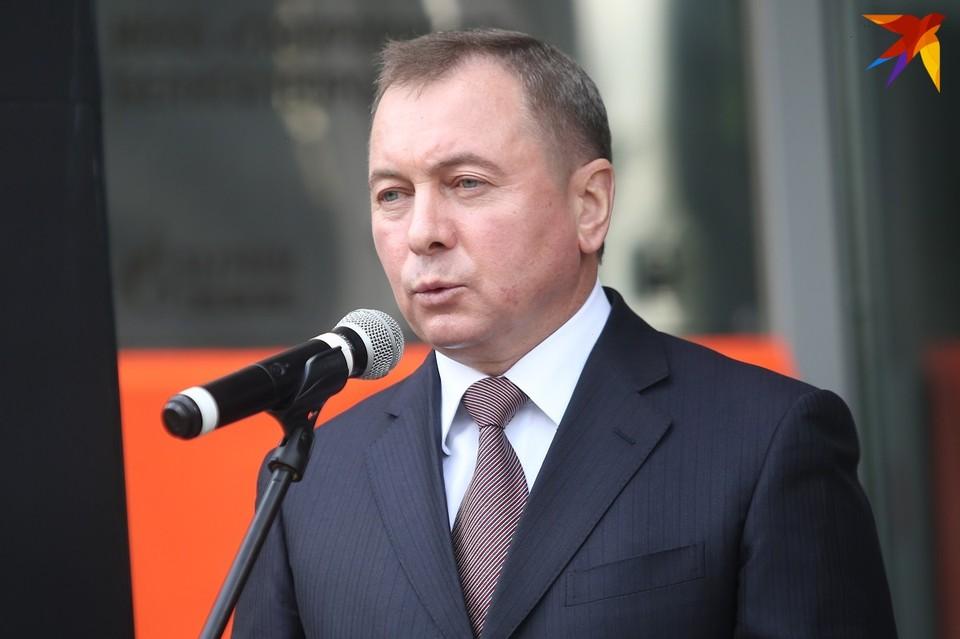 Министр иностранных дел Владимир Макей.