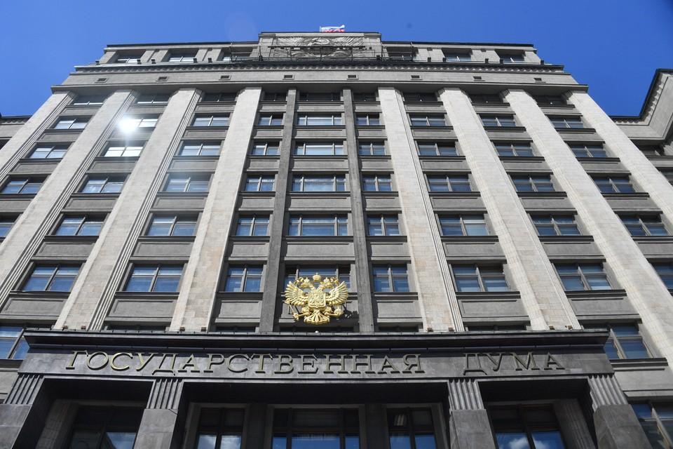 Госдума одобрила в I чтении снятие ограничений по возрасту для назначаемых президентом госслужащих
