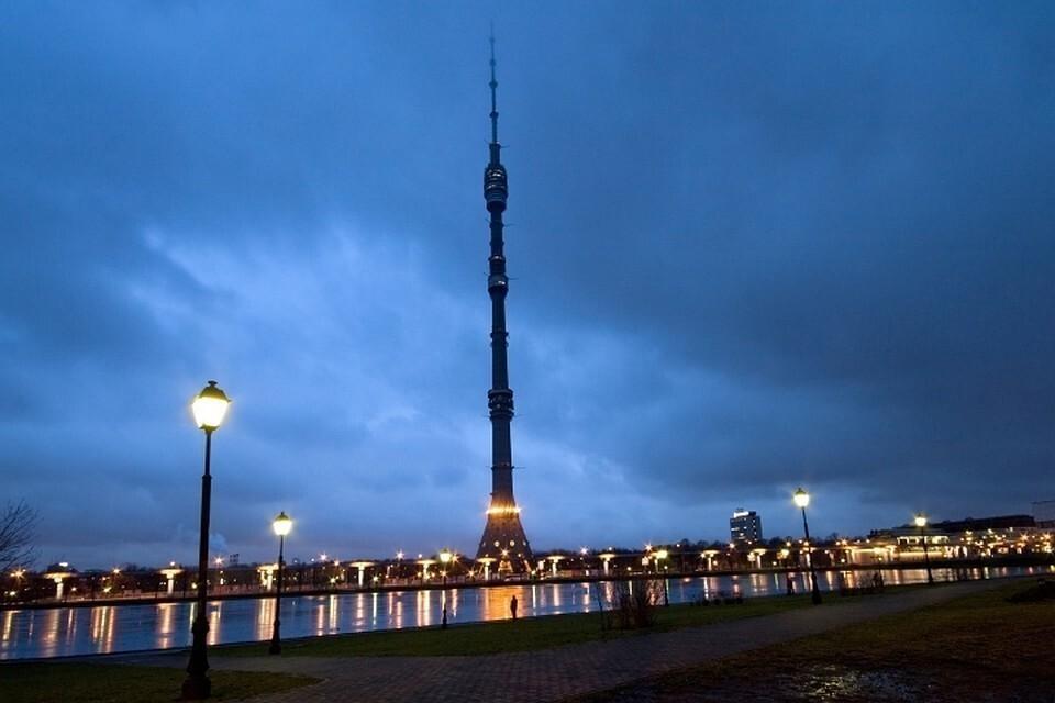 Телецентр «Останкино» в Москве проверяют из-за сообщения о минировании