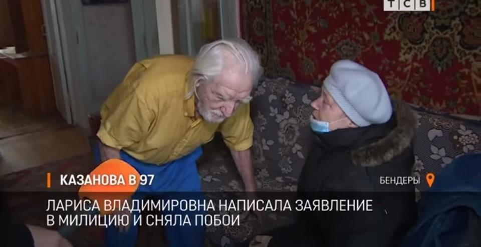 97-летний дед избил невестку за вмешательство в личную жизнь (Фото: скрин с видео).