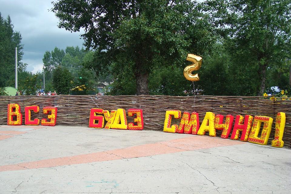 В календаре событий фестивали культуры, спорта и еды