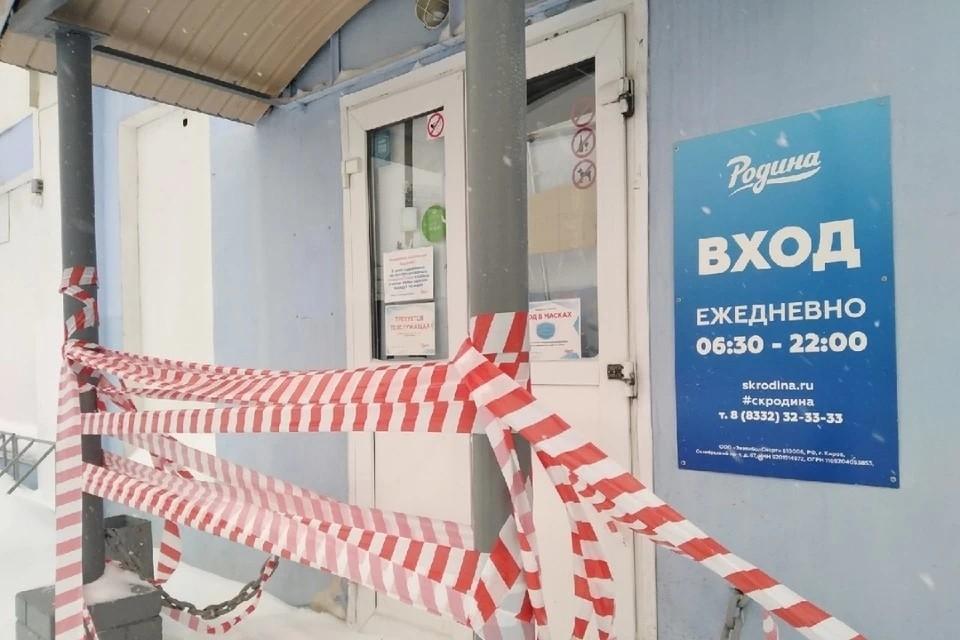 Спорткомплекс опечатали из-за якобы расторгнутого договора аренды между «Родиной» и заводом «Лепсе». Фото: vk.com/skrodinaru
