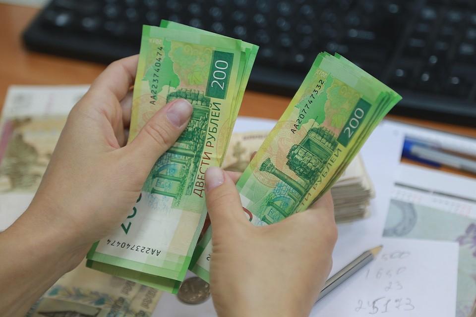 Жительница Норильска перевела «ясновидящей» 755 тысяч рублей
