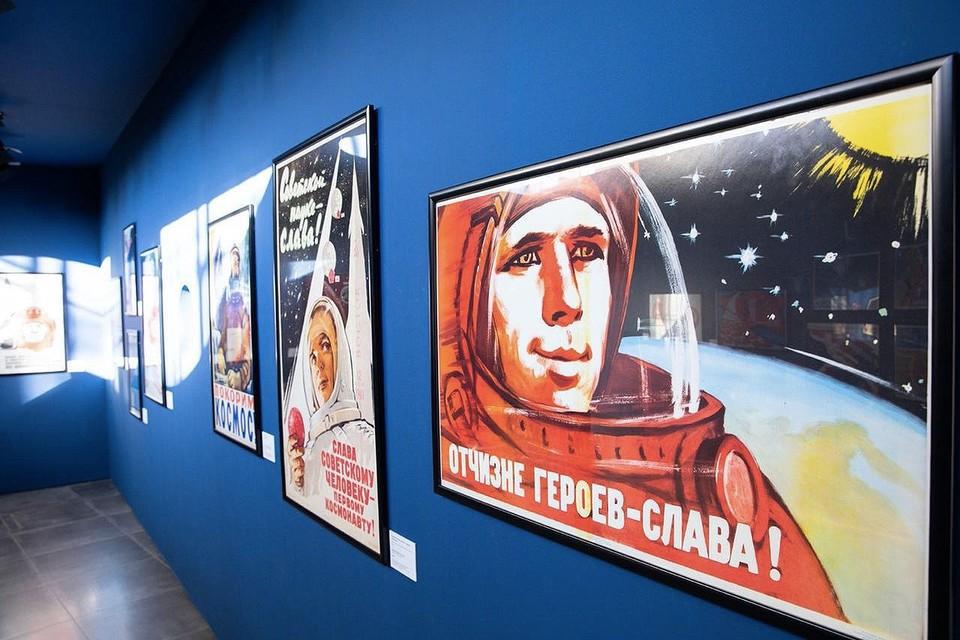 """Плакаты разместят в подкупольном пространстве павильона """"Космос"""" на ВДНХ."""