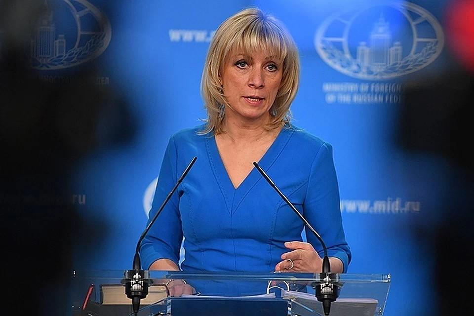 Захарова назвала чушью обвинение Латвией Соловьева в «прославлении нацизма»