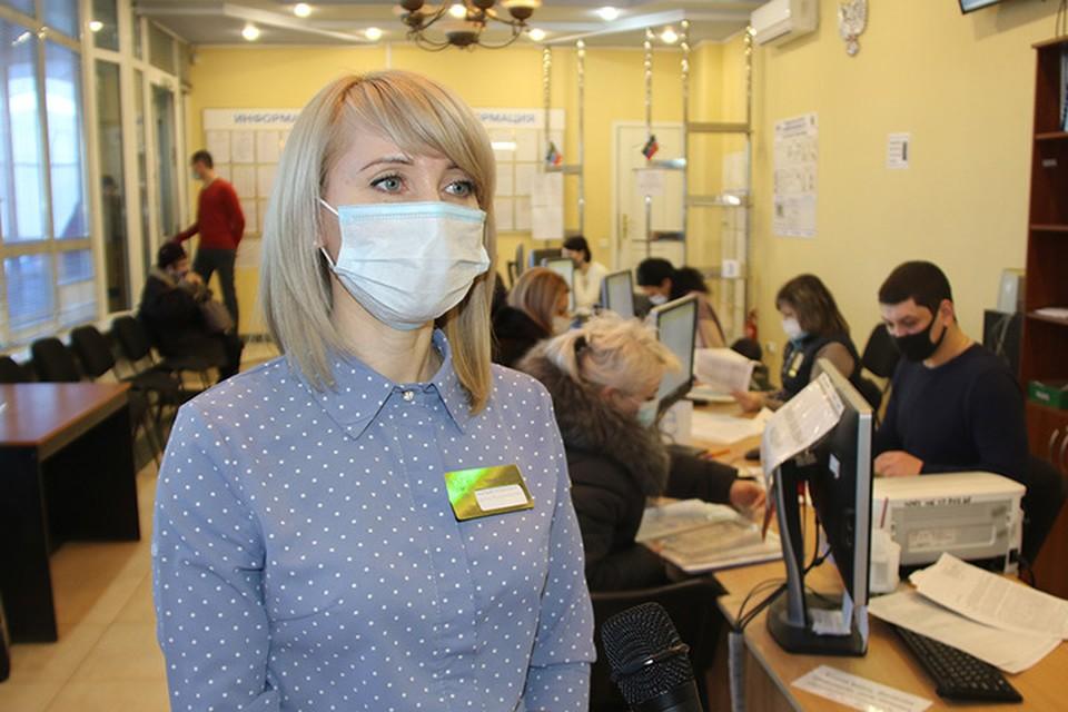 Надежда Тупчий рассказала о документах для регистрации права на землю. Фото: minjust-dnr.ru