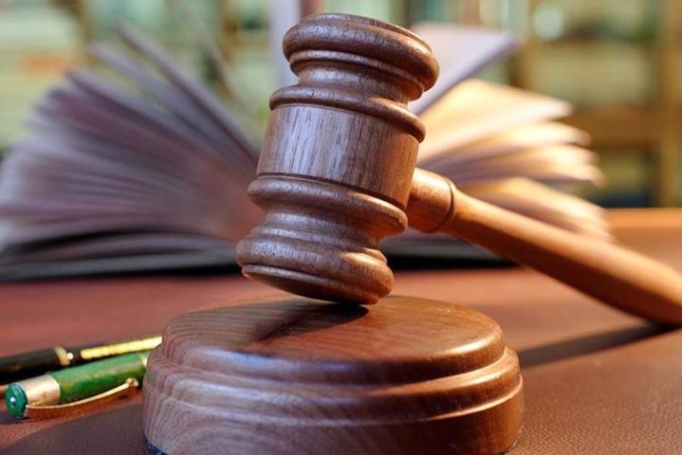 Россиянину грозит до десяти лет тюрьмы и штраф в сумме около 250 тысяч долларов