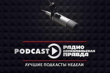 Что ненавидит Лолита Милявская, зачем Мария Максакова вернулась в Россию и каким человеком был Андрей Мягков