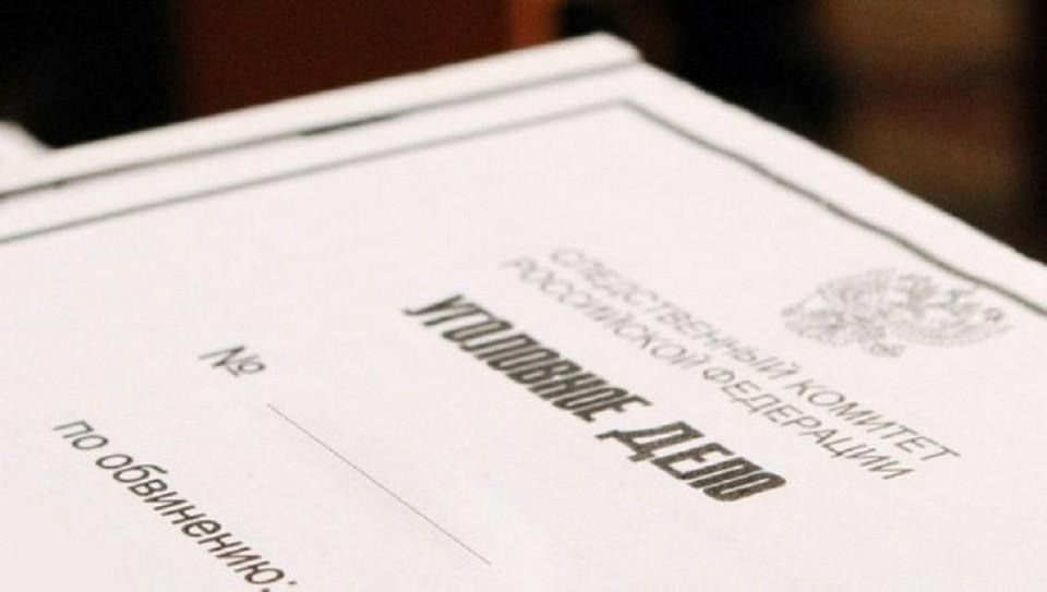 Фото: пресс-служба Следственного комитета